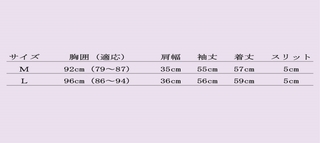FIR-size-chart.jpg